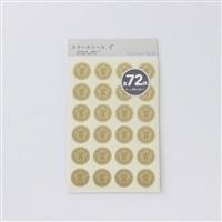 CZ スクールシール 賞(大) TWSS−5