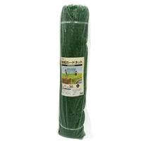 有結ガードネット 緑 25mm目 1×30m