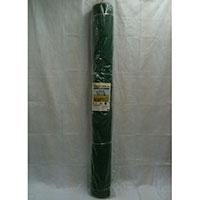 有結ガードネット 緑 25mm目 2×30m