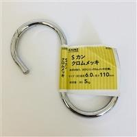 Sカンクロムメッキ6*110 JK323