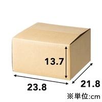 60サイズ 段ボール箱 SS (238×218×137mm)
