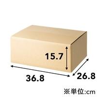 80サイズ 段ボール箱 S (368×268×157mm)