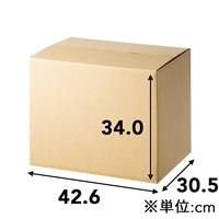 120サイズ 段ボール箱 M-1 (426×305×340mm)