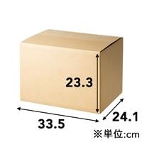 100サイズ 段ボール箱 NO.5 (335×241×233mm)