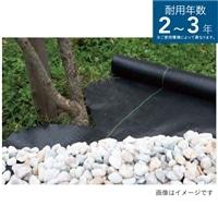 防草シート 2x20m ブラック