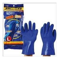 耐油ビニール手袋 3双組 LLサイズ