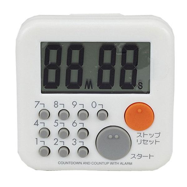 キッチンタイマー HA-3933