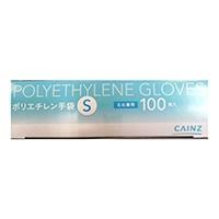【数量限定】ポリエチレン手袋 100枚入 S