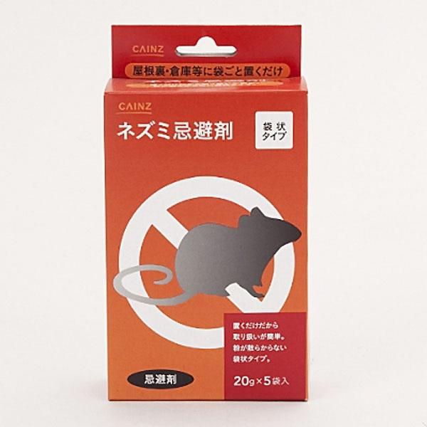 ネズミ忌避剤 5包入