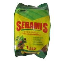 セラミス 1.25L