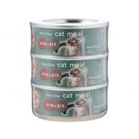 【数量限定】Pet'sOne キャットミール かつお&まぐろ ミニ(60g)3缶パック