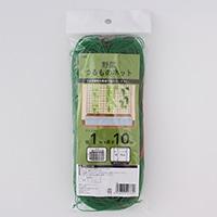 野菜つるものネット   1×10m