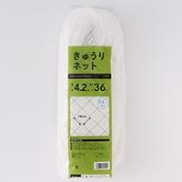きゅうりネット     24cm目4.2×36m