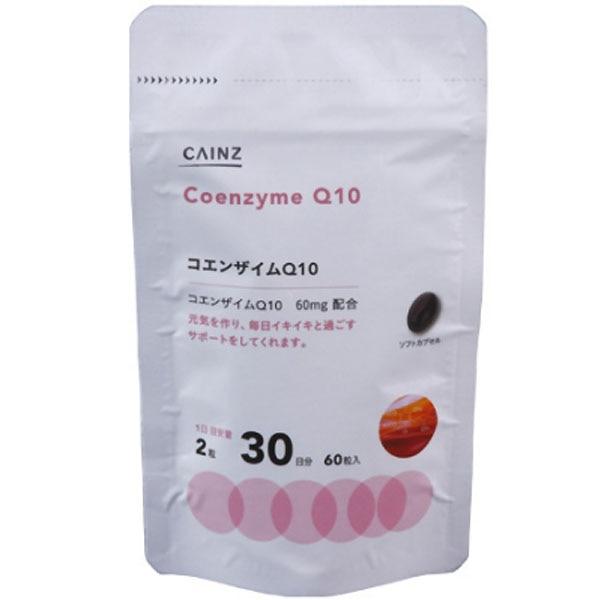 CAINZ コエンザイムQ10 60粒