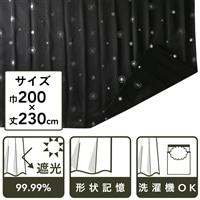 【数量限定】形状記憶クリスタル ブラック 200×230 1枚入