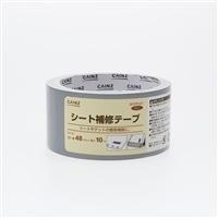 シート補修テープ48mmX10m G HTP01