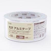 アルミテープ 50mm×20m85μ ATP-02