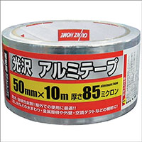 アルミテープ50mm×10m85μATP-01