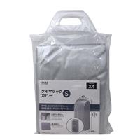 【2020秋冬】X4 タイヤラックカバーS(軽用)TCS