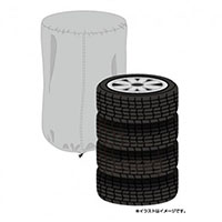 【数量限定】タイヤ収納袋S(軽用) TFS
