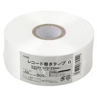 PEレコード巻きテープ 幅50mm×500 白