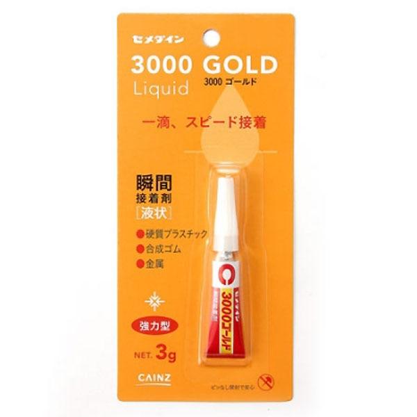 PB 3000ゴールド 液状 3g #45