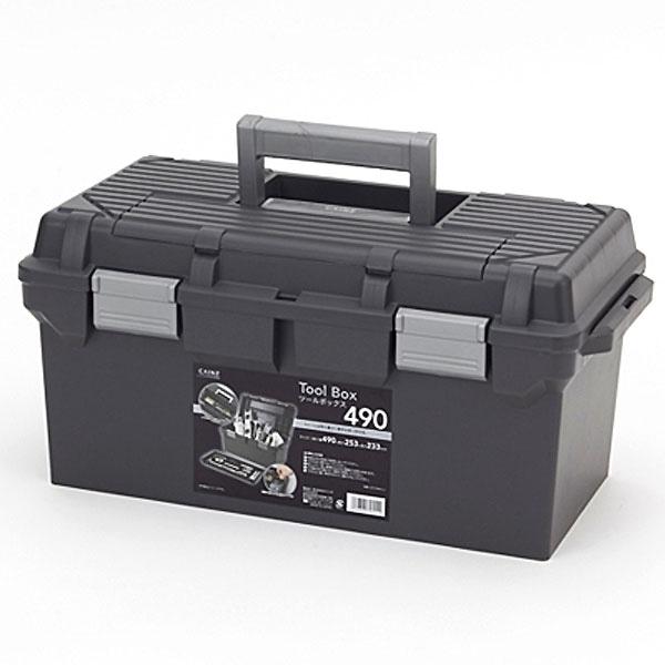 カインズ ツールBOX 490CH