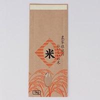 ふるさと米 米袋 1kg(テープ)