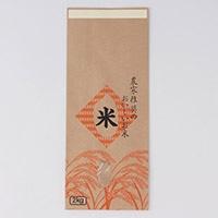 ふるさと米 米袋 2kg(テープ)