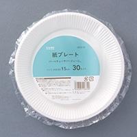 紙皿 外径15cm 30枚入り KZ15-30