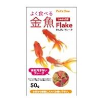 ペッツワン 金魚フレーク 50g