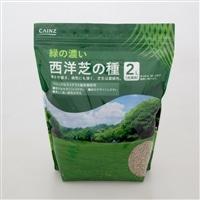 緑の濃い 西洋芝の種 2L