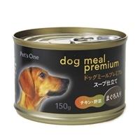 Pet's One ドッグミールプレミアム ハーフ缶 チキン・野菜 まぐろ入り 150g