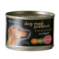 Pet'sOne ドッグミールプレミアム ハーフ缶 チキン・野菜 レバー入り 150g