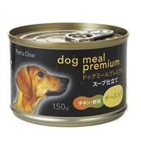 Pet'sOne ドッグミールプレミアム ハーフ缶 チキン・野菜 チーズ入り 150g