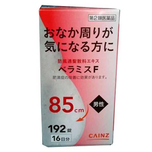 【第2類医薬品】ベラミスF 剤形【;錠剤】