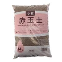 【店舗取り置き限定】赤玉土 小粒 14L H