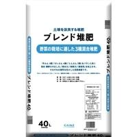 【店舗限定】ブレンド堆肥 40L  PS
