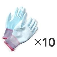 フィット背抜き手袋 10双組 S