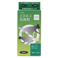 【数量限定】イヌネコ忌避剤 ゲル状タイプ 100g×2缶入