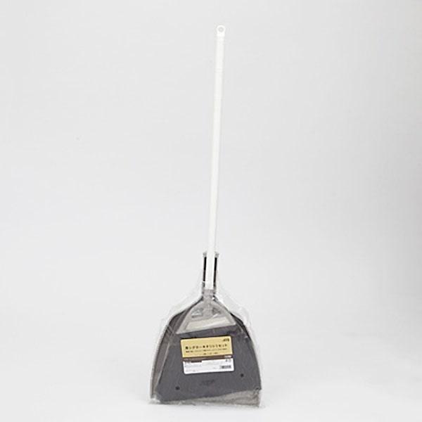 黒シダチリトリセット KSCS−2683