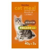 Pet'sOne キャットミール スープ仕立て まぐろ・かつお 野菜&おかか入り 40g 3袋入り