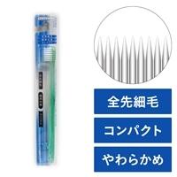 【数量限定】CAINZ 歯ブラシ デントスター 全先細毛 コンパクト やわらかめ