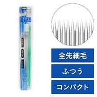 CAINZ 歯ブラシ デントスター 全先細毛 コンパクト ふつう