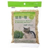 ペッツワン猫草の種 200g