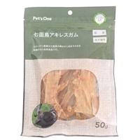 【数量限定】ペッツワン アキレスガム 50g