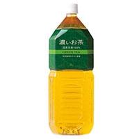 【ケース販売】濃いお茶 国産茶葉100% 2L×6本