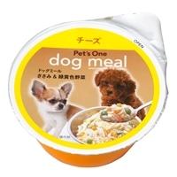 【数量限定】Pet's One ドッグミールカップ ささみ&緑黄色野菜 チーズ入り 80g