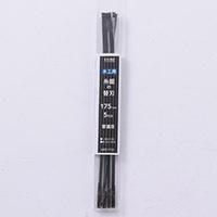 糸鋸の替刃(木工用)5本組 MBD175A