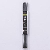 糸鋸の替刃(プラスチック用)5本組 MBD175C